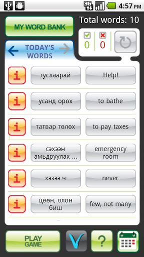 MyWords - Learn Mongolian