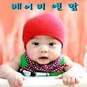 베이비앤맘(아기와엄마)