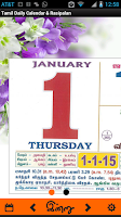 Screenshot of Tamil Calendar & Rasipalan