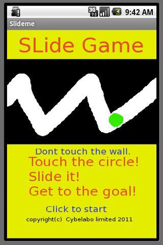 スライドゲーム
