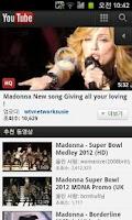 Screenshot of 굿모닝팝스,GMP,GoodMorningPops 다시듣기