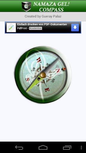 玩免費生活APP|下載Namaza gel - Qibla Compass app不用錢|硬是要APP