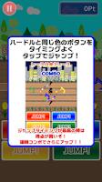 Screenshot of ハードル野郎
