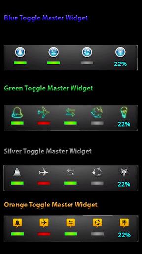 設置控制 (綠色)