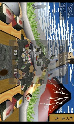 【免費休閒App】ファンキースシジャパン-APP點子