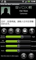 Screenshot of SVOX Cantonese粵語 Hei Wan Trial