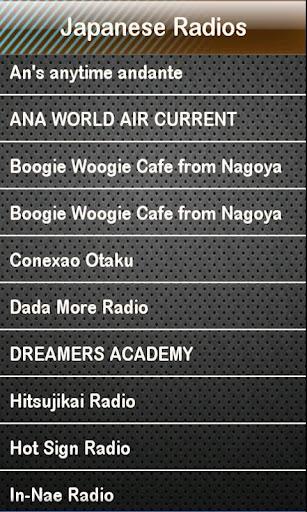 免費下載娛樂APP|Japanese Radio Japanese Radios app開箱文|APP開箱王