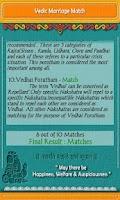 Screenshot of Vedic Marriage Match