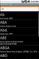 Screenshot of Medical Abbreviation Dict