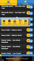Screenshot of Romantic Arabic Ringtones 2014