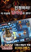 Screenshot of 리치디펜스 free