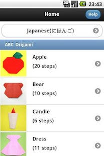 ABC Origami 1 (ABCD) - screenshot