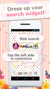 Kawaii Widget『Sleepy Monster』 - screenshot