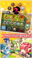 Screenshot of 엘프디펜스 for KAKAO