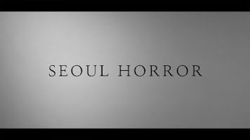 Screenshot of SEOUL HORROR