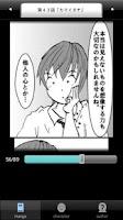 Screenshot of ラッキーボーイ6(無料漫画)