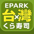 App EPARK.TW apk for kindle fire