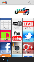 Screenshot of Mix FM Saudi Arabia