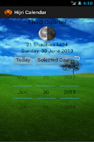 Screenshot of Hijri Calendar Widget