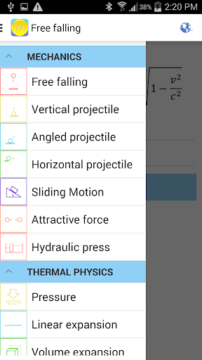 Physics Formulas - screenshot
