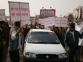 India Against Corruption (Patna) Pics