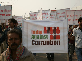 India Against Corruption (Patna) Pics image gallery