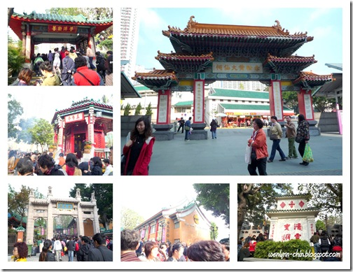 wong tai sin-6