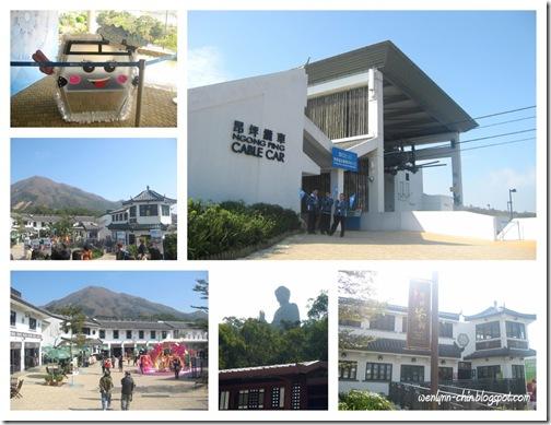 ngong ping village-5