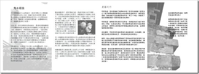 新生特刊4