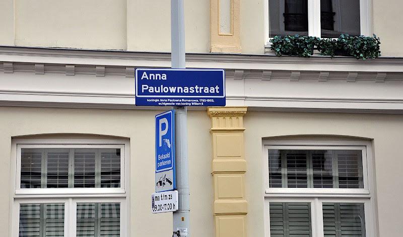 Anna Paulowna straat –Улица Анны Павловны Романовой в Гааге