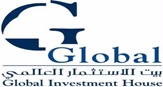 Global-Investment-House-Logo