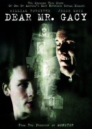 Dear-Mr.-Gacy-2010
