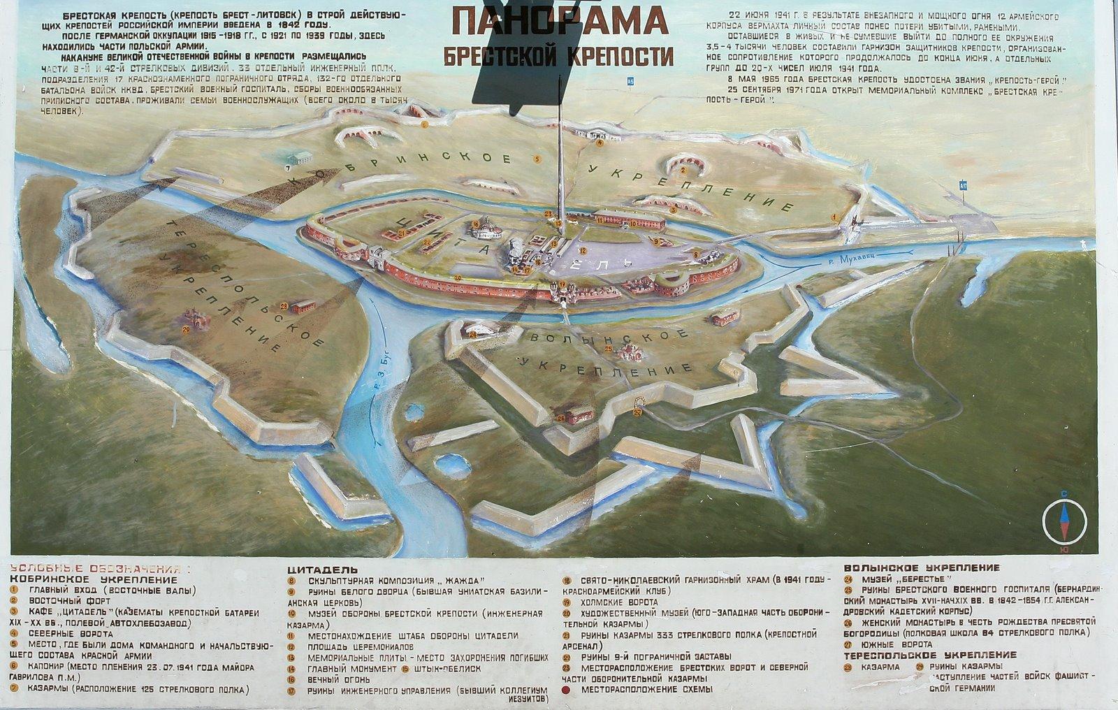 Схема обороны брестской крепости в 1941 году