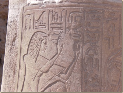 Horemheb3