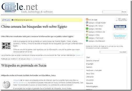 giglenet-web