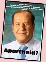 apartheid3