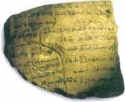 egyptmisirwriting1.jpg