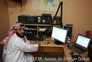 A71EM in Quatar