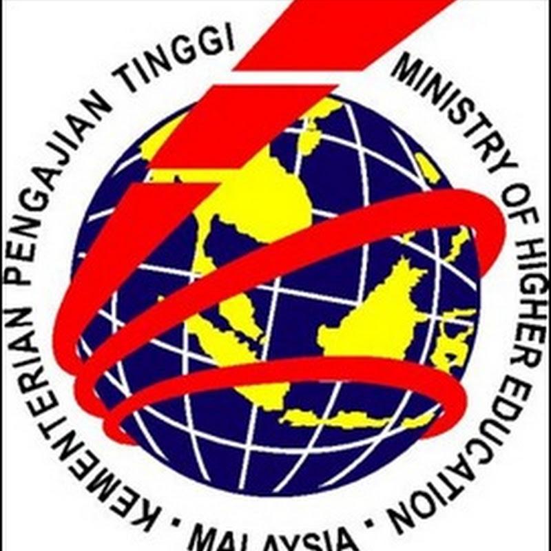 Semakan Permohonan Ke Matrikulasi KPM Sesi 2010/2011| Semakan Keputusan Permohonan Matrikulasi KPM Secara Online