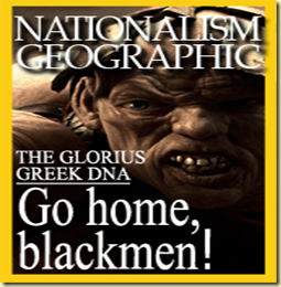 NG_GREEKDNA_small