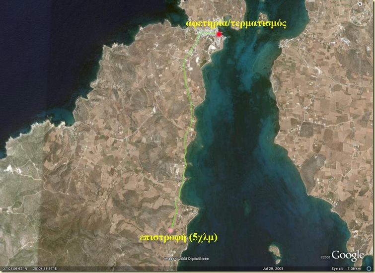 10km_antiparos_