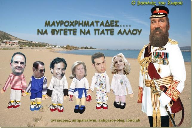 TZIMAKOS1