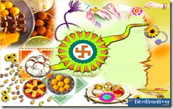 rakhi wallpapers, raksha bandhan wallpapers, rakshabandhan wallpapers, rakhi e-cards, rakshabandhan e-cards, raksha bandhan e-cards
