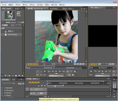 Adobe Premiere Pro CS4精简汉化绿色版