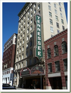 Tennesee Theater - Roy Acuff's first performance