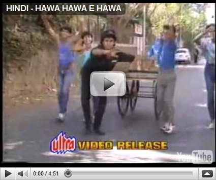 Hawa Hawa Lyrics