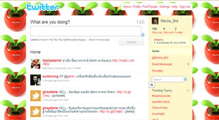 Twitter ของผมครับ