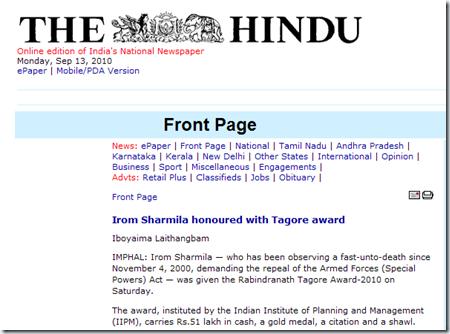 IIPM_Hindu