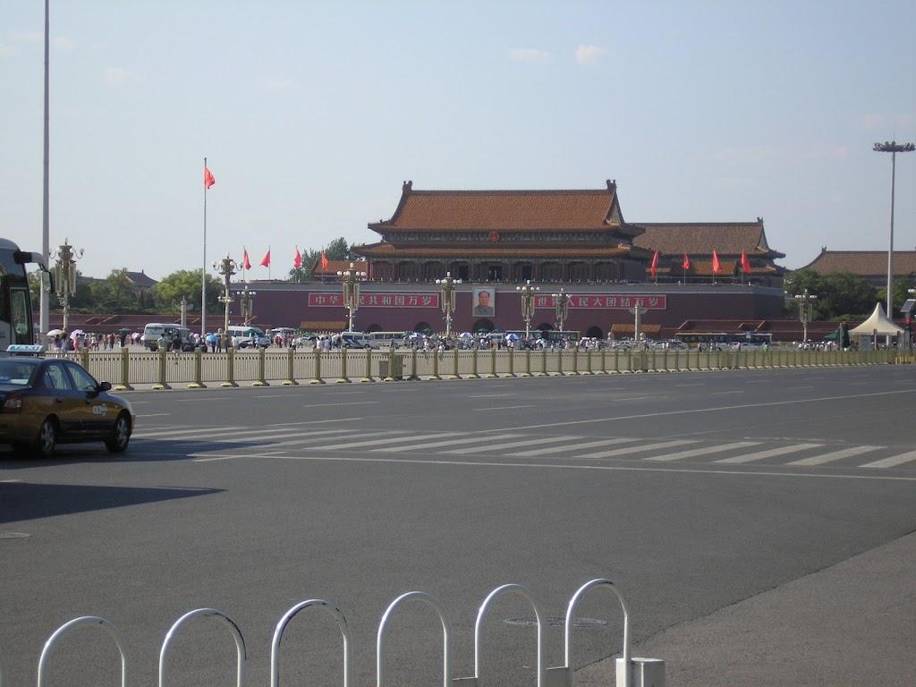 Vchod do zakázaného mesta od Tiananmen