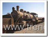 Museo Ferroviario de Baquedano, II Region, Chile